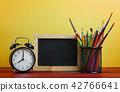 Alarm Clock, Blackboard and School Stationary  42766641