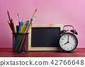 Blackboard, Alarm Clock and School Stationary 42766648
