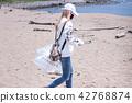 海洋废弃物 女孩净滩 42768874