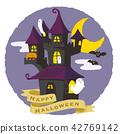 在城堡的萬聖節派對 42769142