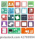 Business office flat icon 42769994