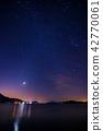 ดาวยามเช้าและดวงอาทิตย์นายพราน 42770061