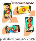 핸드폰, 온라인, 전산망 42772497