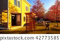 American house in rural settings 3d rendering 42773585