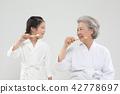 할머니, 손녀, 여자아이 42778697