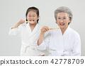 할머니, 손녀, 여자아이 42778709