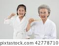 할머니, 손녀, 여자아이 42778710