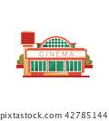 영화, 영화관, 극장 42785144