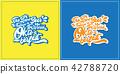 Oktoberfest banner vector illustration 42788720