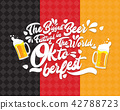 慕尼黑啤酒節 啤酒 酒 42788723