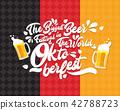 Oktoberfest banner vector illustration 42788723