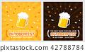 Oktoberfest banner vector illustration 42788784