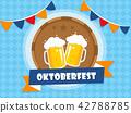 慕尼黑啤酒節 啤酒 酒 42788785