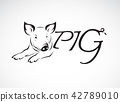 Vector design a pig is text on a white background. 42789010
