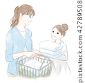 Image of laundry 42789508
