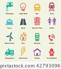 public utility elements 42793096
