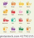 juice icons logo 42793155