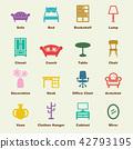 furniture elements 42793195