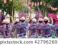 댄스, 카니발, 여름 이미지 42796260