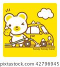 蜂蜜蜂蜜洗車 42796945