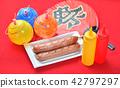 节日,节日,节日,活动,法兰克福展览会的形象。水气球,风扇。 42797297