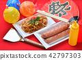 Festivals, festivals, festivals, events, fried noodle (Yakisoba, Yakisoba) image. 42797303