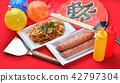 日式炒面 庙会 节日 42797304