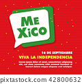 Mexico Independence day banner vector illustration 42800632