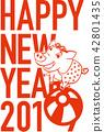 연하장, 해, 돼지 42801435