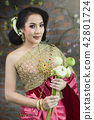 Beautiful woman in thai dress , Bride Thai style 42801724