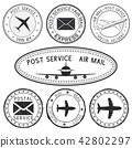 Postmarks with airplane and envelope symbols. Black ink postal stamps 42802297