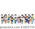 People illustration whole body copy space 42803735
