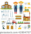 Garden tools, machinery for harvesting and farmers character. 42804707
