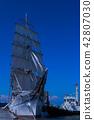 카이오마루, 해왕환, 범선 42807030