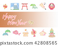new year's card, new year, material for new year's cards 42808565