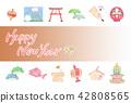 新年賀卡 賀年片 賀年卡 42808565