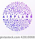 飞机 图标 矢量 42810068