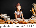 girl, bread, cook 42811870