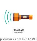 Flashlight Flat Icon 42812393