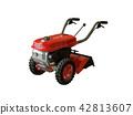 Cultivator 42813607