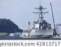停泊期间的美国驱逐舰【神奈川县】横须贺港 42813717