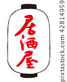 izakaya, calligraphy writing, calligraphy 42814959