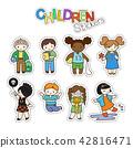child, cute, kid 42816471