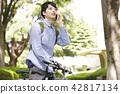 公园聪明的男人 42817134