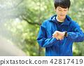 公园男子跑步 42817419