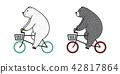 Bear vector Polar Bear ride bicycle cycling doodle 42817864