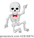 Cartoon funny skeleton dancing 42818874