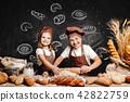 girl, boy, cooking 42822759