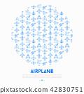飞机 图标 矢量 42830751