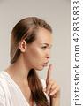 秘密 女性 女 42835833